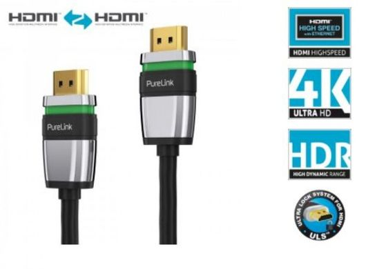 Кабель ULS1000-100 HDMI Cable - Ultimate Active Serie - 10,00m - black